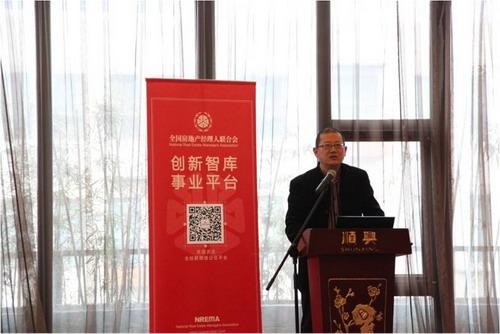 林峰院长解读《2013中国房地产创新发展报告》