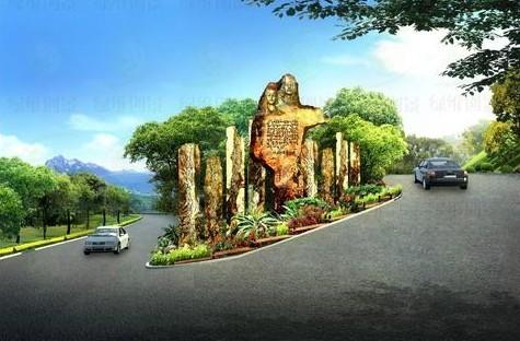千年古茶圣山——普洱景迈芒景旅游开发与运营全案策划