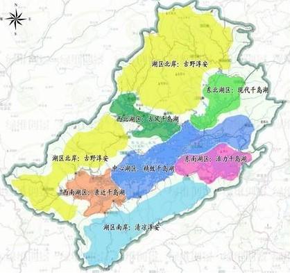 杭州淳安县旅游产业发展规划