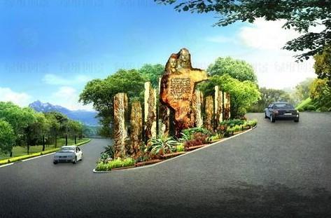 景区文化标志性大门设计——景迈芒景旅游区大门设计