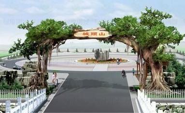 遗址文化旅游目的地开发运作——湖南省澧县城头山遗址旅游开发策划