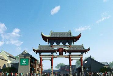 古城改造典范:临夏八坊十三巷历史街区保护与旅游开发规划